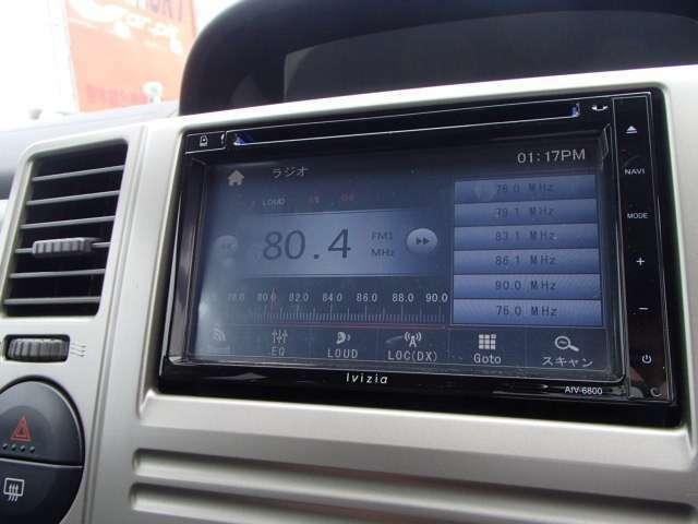 お問い合わせは ★0066-9711-730519★  まで!! カーセンサー見たとお伝え下さい! 全車、納車時に新品エンジンオイル&エレメント交換致します。