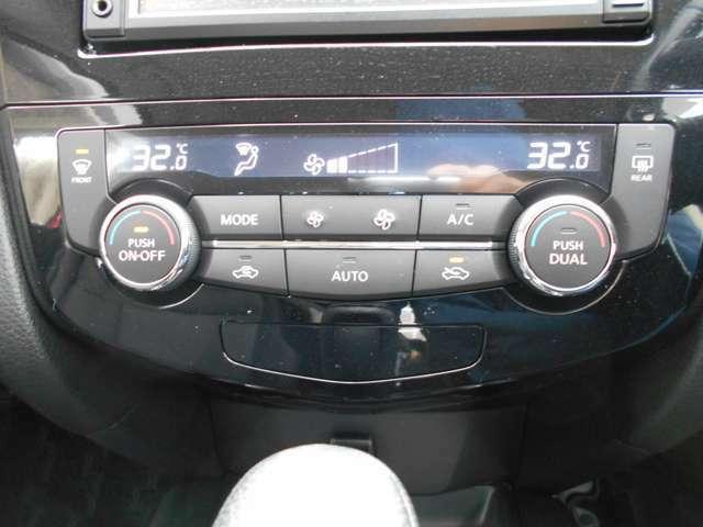 オートエアコン搭載  空調の調節、操作が簡単に出来ます♪