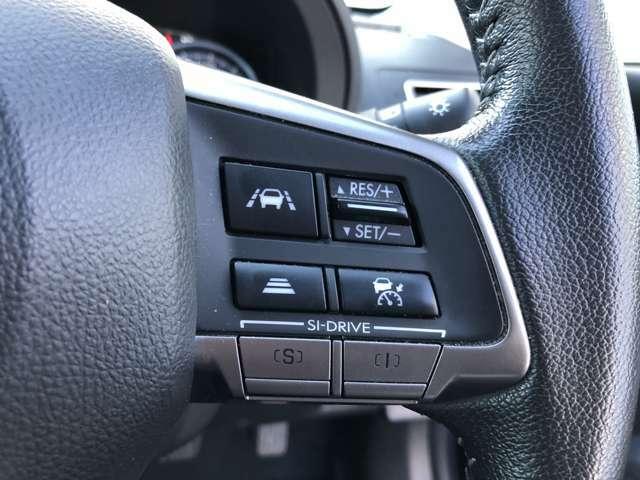 ◆レーダークルーズコントロール【高速道路で0km/hから100km/hの広い車速域で先行車に追従走行。アクセルを離しても一定速度で走れる装備です。】