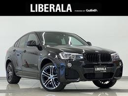 BMW X4 xドライブ28i Mスポーツ 4WD 茶革シート ACC インテリS Pバックドア