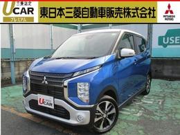 三菱 eKクロス 660 T 4WD ターボ 自動衝突軽減ブレーキ 禁煙車