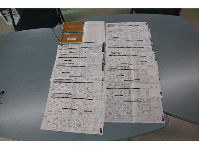 整備点検記録簿がすべて残っています。