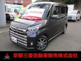 三菱 eKスペース 660 カスタム T eアシスト 4WD ナビ シートヒーター