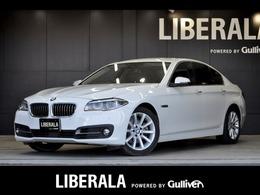 BMW 5シリーズ 523i イノベーター 限定車 LEDライト マルチメーター 茶革 CDP
