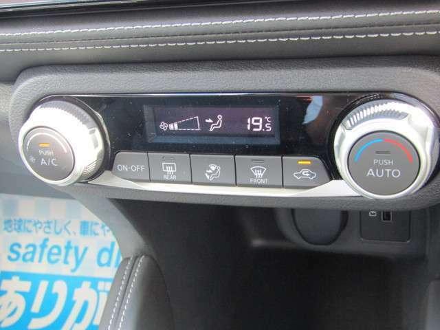 オートエアコン付き☆温度調節が自動で可能です☆