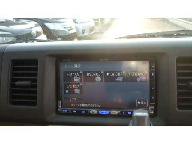 クラリオン HDDナビ・TV・DVD・CD録音と色々な機能が付いているので安心ですよ。