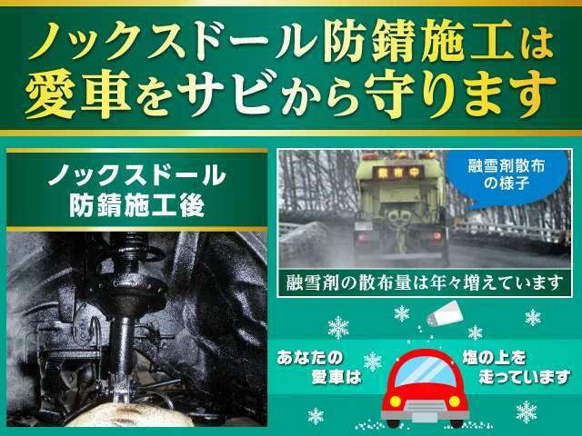 Aプラン画像:施工手順の詳細等を当店HP『bestcars.jp』で公開中!。 ノックスドール防錆システムは、あなたの愛車を錆から守り、安全なドライブを実現します。  ◆一度施工すると基本的に塗り直す必要はありません◆