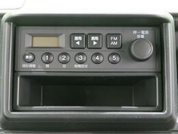 ●ラジオを聞きながらのドライブが可能です♪