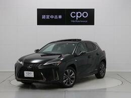 レクサス UX 250h Fスポーツ CPO認定中古車