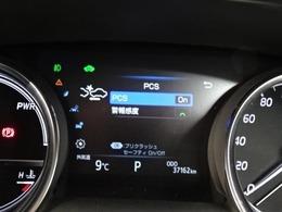 安心装備・トヨタセーフティーセンスPを装備しています。