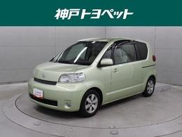 トヨタ ポルテ 1.5 150r Gパッケージ HDDナビ フルセグ ETC ドラレコ HID
