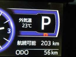 いいものを、こころをこめて、よりやすく・・・弊社展示場のモットーです。   品質という責任/価格という責任/24時間という責任・・・タックス佐賀・協和自動車株式会社のテーマです。