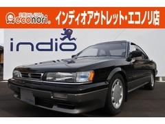 日産 レパード の中古車 2.0 XS 富山県富山市 148.0万円