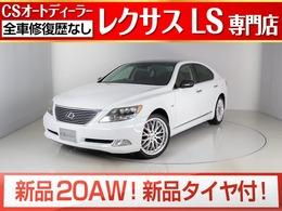 レクサス LSハイブリッド 600h Iパッケージ 4WD 20AW/ローダウン/LEDライト/黒本革/HDD