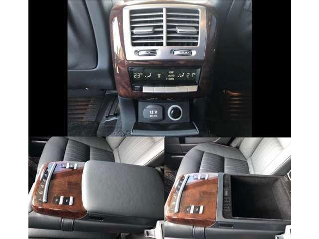 後部座席用のエアコンも左右独立のオートエアコンです♪後部座席でもS600Lの高級感溢れる室内空間を満喫して頂けます♪