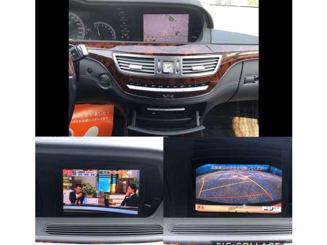 純正HDDナビにフルセグTV付。お好きな音源を録り貯めて聴くことができ、綺麗な画質でTVが見れます♪さらに、パーキングアシスト機能付きのバックカメラ搭載車!S600Lの大きな車体でも駐車がらくらく♪