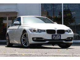 BMW 3シリーズ アクティブハイブリッド 3 スポーツ ワンオーナー・ブラックレザーシート