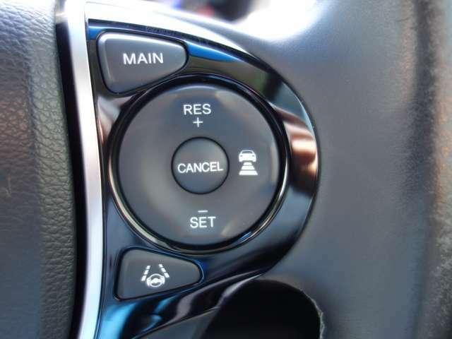 【クルーズコントロール】高速道路等でアクセルを踏まずに一定速度で楽々ドライブ、長距離ドライブにかかせない機能です!