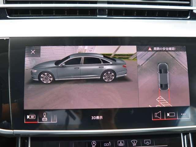 お車でお越しの際は、4号線上野方面 梅島陸橋左手前にAudi足立がございます、駐車場も完備しております。