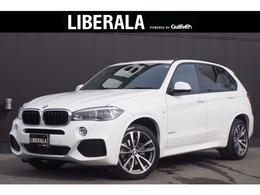 BMW X5 xドライブ 35d Mスポーツ 4WD セレクトPKG コンフォートPKG ACC 黒革
