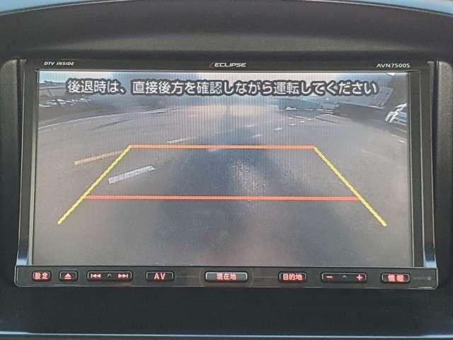 バックカメラ付きです☆後方の様子を表示してくれて、駐車がスムーズに行えます。事故を未然に防ぐ為にも必要です!