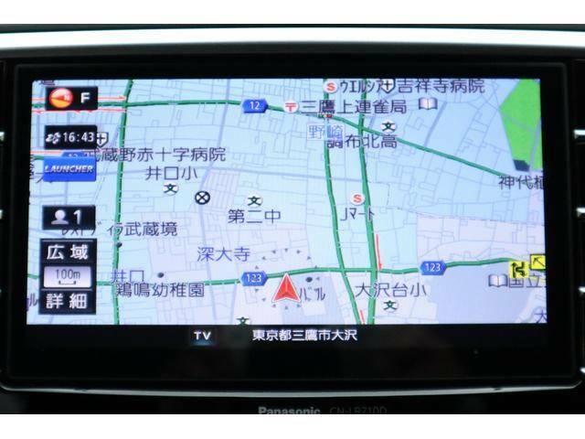 Bluetooth、フルセグ視聴可能なパナソニックメモリーナビ☆ナビ品番【CN-LR710D】