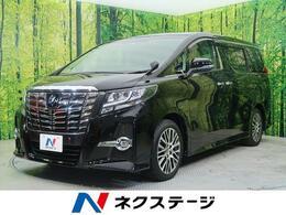 トヨタ アルファード 2.5 S Cパッケージ BIG-X11型ナビ 後席モニタ