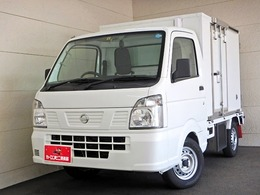 日産 NT100クリッパー 冷蔵冷凍車-25℃ ツインコンプレッサー  サイドドア 5MT