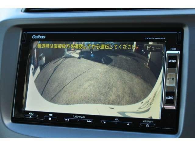 バックカメラもシフト連動でモニターに映し出されます。