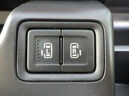後席両側電動スライドドア装備。ワンタッチでドアの開閉ができ、乗り降りスムーズです。
