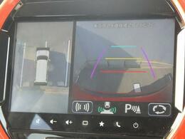 全方位カメラ搭載。くっきりと分かりやすい映像でバック駐車をサポート!