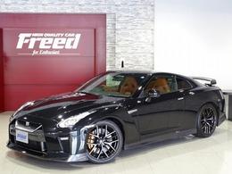 日産 GT-R 3.8 プレミアムエディション 4WD ワンオーナー ファッショナブルインテリア