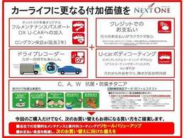 【特典】…ご購入時にこちらのプランにご加入いただくと最大8万円相当分をサービス!