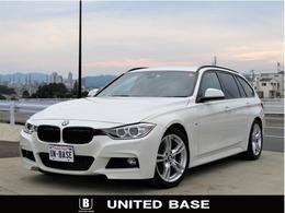 BMW 3シリーズツーリング 320d Mスポーツ ディーラー下取車 電動ゲート 衝突軽減