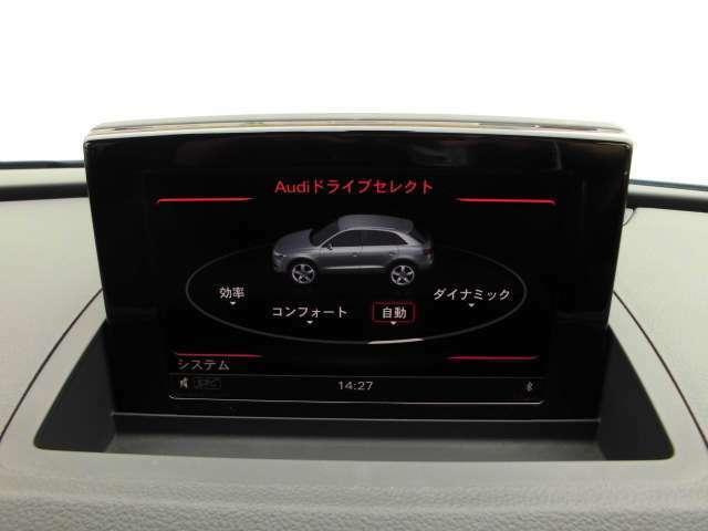 一台であらゆるシーンを楽しめるアウディドライブセレクトが装備されています。ドライバーの好みに合わせてセッティングをしてみては?