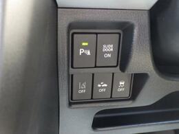 アイドリングストップや衝突被害軽減サポートは必要に応じて、ボタンでのオンオフの切り替えが可能です。