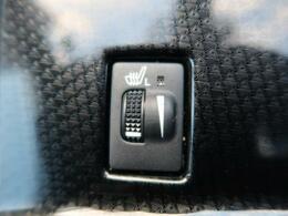●【シートヒーター】装備です。寒い季節は熱線を伝いシートを瞬時に暖めますので、季節を選ばず快適にお過ごし頂けます。