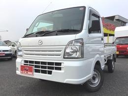 マツダ スクラムトラック 660 KC エアコン・パワステ CDオーディオ 5MT ETC 1年保証付