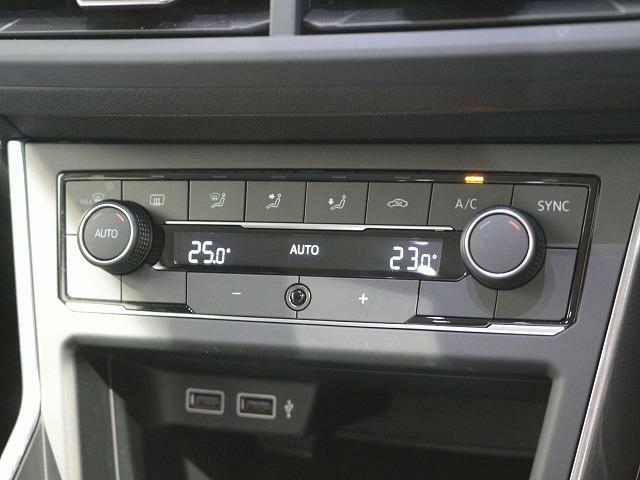 VW認定中古車据置設定ローン=車両本体価格の一部を据え置くことで月々のお支払いを軽減。信頼のVW認定中古車の買い易さとゆとりをご提供致します。 TEL 076-425-1500 担当:坂口(サカグチ)