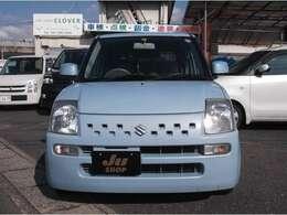 車検整備と登録費用を含んだ安心の総額(税込)表示です!!