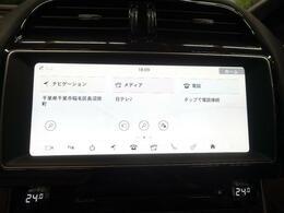 ◆フルセグTV内蔵純正SSDナビゲーション『タッチ液晶で楽々操作♪CD/DVD再生はもちろん、Bluetoothなど多彩なメディアに対応!御納車時には最新の地図データへ無料更新いたします!』