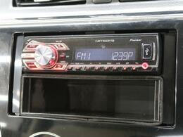 ●オーディオ装備車!!お好きな音楽を聞きながら快適なドライブが楽しめます!各種ナビの取付も可能ですので、お客様のこだわりをお聞かせ下さい☆お値打ち価格で好評販売中
