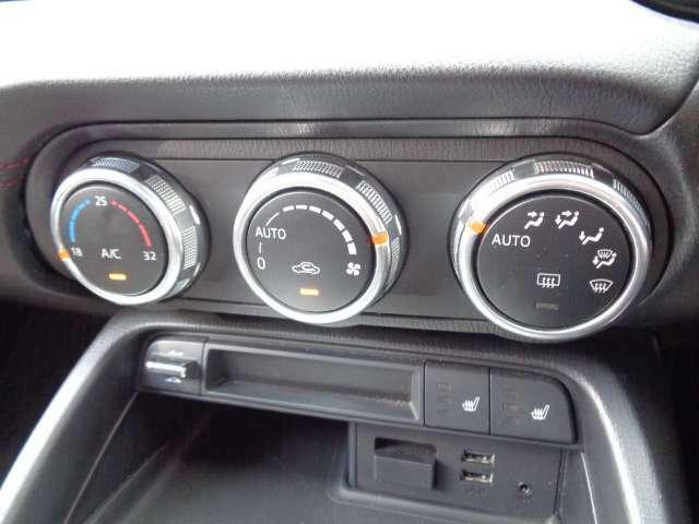 温度設定で室温を自動で調整してくれる、オートエアコンです! エアコンの効きもバッチリです!!