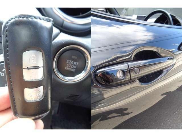 鍵の開閉・エンジンスタートもラクラクのスマートキー!プッシュスタート・リクエストスイッチです♪