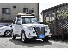 三菱 パジェロジュニア の中古車 1.1 フライングパグ 4WD 兵庫県西宮市 53.0万円