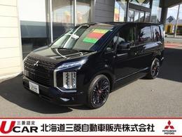 三菱 デリカD:5 2.2 G パワーパッケージ ディーゼルターボ 4WD 花川店オリジナルカスタマイズ