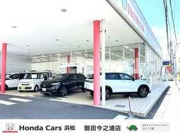 新車のお店ですが、試乗車や上質な下取り車を販売しています。下取り車は記録簿付き車しか販売致しません。
