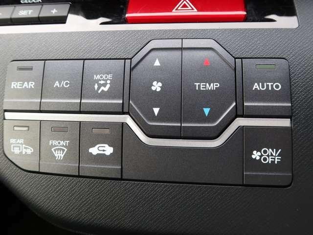 オートエアコンタイプなので細かい操作なしで快適温度に調整してくれます。季節の変わり目のわずらわしさはありませんね♪