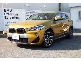BMW X2 sドライブ18i MスポーツX DCT 試乗車アドバンスドACセーフティー19AW