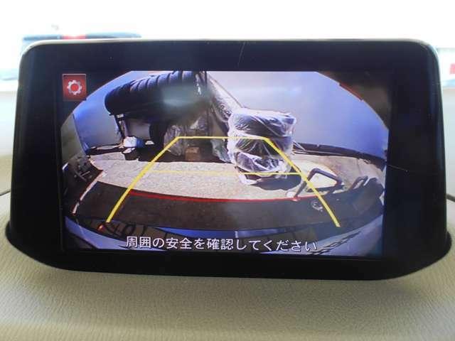 ♪今やバックカメラは必須アイテム!車庫入れもピッタリと最後までつけられますし、障害物・子供なども確認できます♪